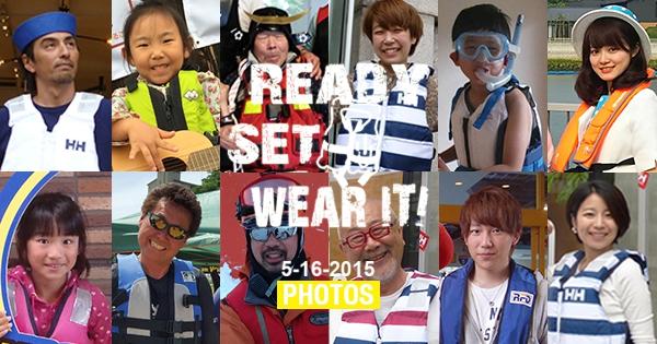 前の記事: Ready, Set, Wear It! 2015