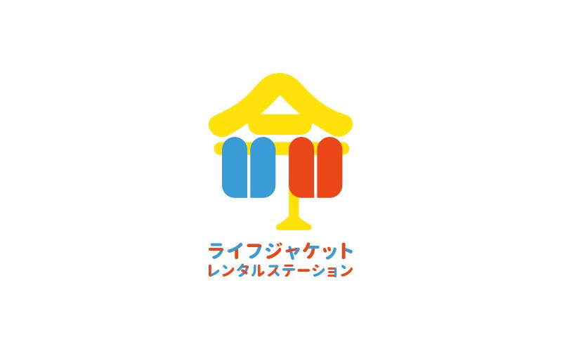 ライフジャケットレンタルステーションロゴ