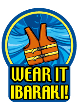 08_wear_it_ibaraki