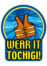 09_wear_it_tochigi
