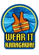 14_wear_it_kanagawa