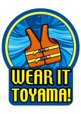 16_wear_it_toyama