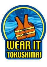 36_wear_it_tokushima