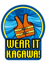 37_wear_it_kagawa