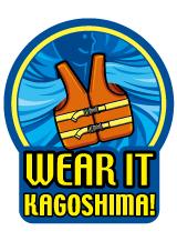 46_wear_it_kagoshima