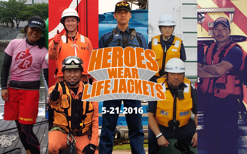 heroeswearlifejackets2016