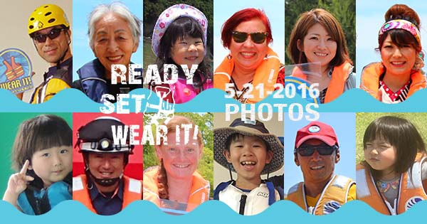 次の記事: Ready, Set, Wear It! 2016