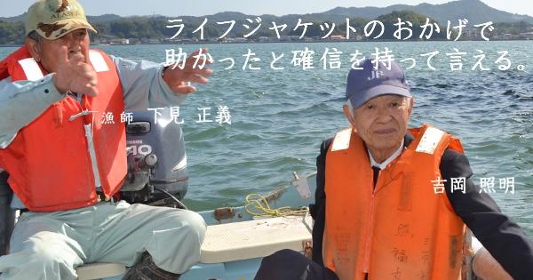 前の記事: 襷インタヴュー | 吉岡照明さん・下見正義さん「ラ