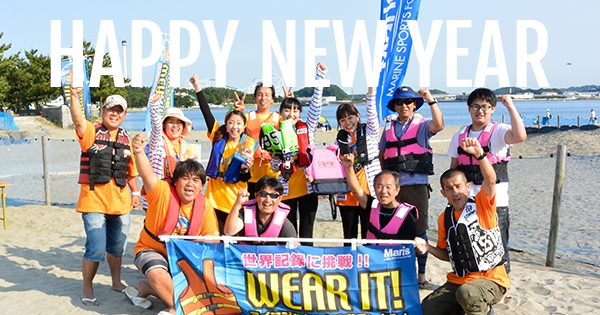 次の記事: HAPPY NEW YEAR! WEAR IT 2