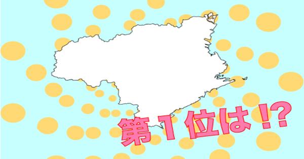 前の記事: 都道府県別ベスト3中間発表!