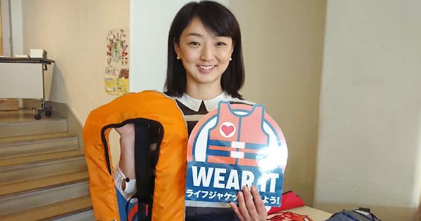 次の記事: 岩崎恭子様にWEARITにご参加いただきました!