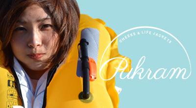 Pukram / プクラムぷくっと膨らむほっぺとライフジャケット
