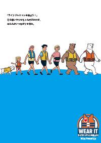 プロジェクトポスター