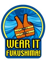 07_wear_it_fukushima