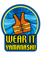 19_wear_it_yamanashi