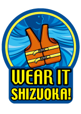 22_wear_it_shizuoka