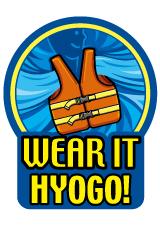 28_wear_it_hyogo