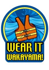 30_wear_it_wakayama