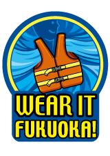 40_wear_it_fukuoka