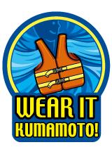43_wear_it_kumamoto