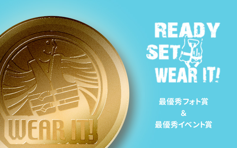 Ready, Set, Wear It! 最優秀フォト賞 & 最優秀イベント賞!