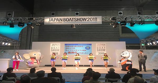 前の記事: ジャパンインターナショナルボートショー2018にて