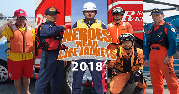 次の記事: HEROES WEAR LIFEJACKETS 実
