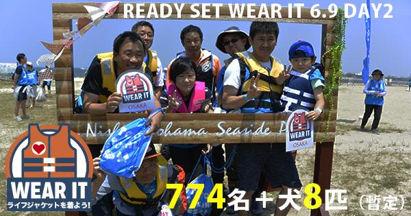 次の記事: READY SET WEAR IT6.9集計結果(