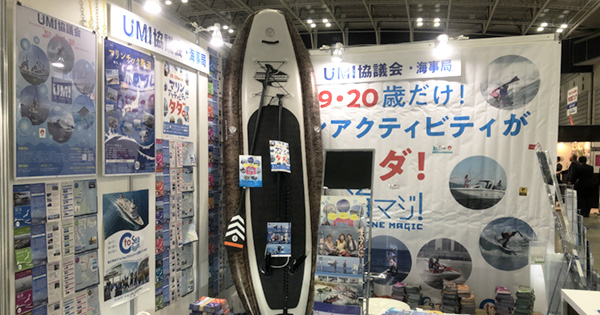 前の記事: ジャパンインターナショナルボートショーが開催されま