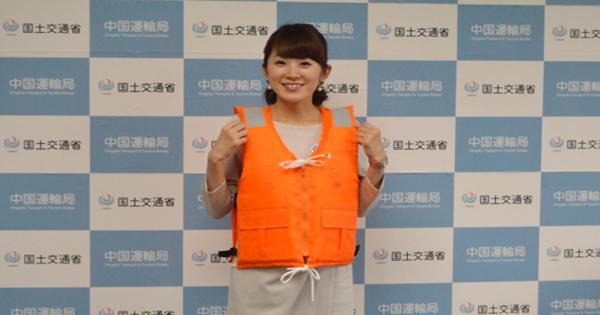 次の記事: WEARITに久保田夏菜アナウンサーにご参加いただ